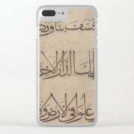 Section from a Quran Manuscript - 14th Century Clear iPhone Case