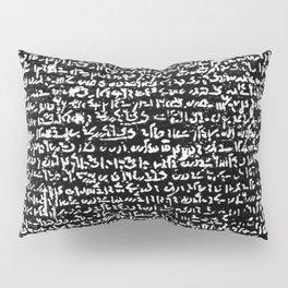 Rosetta Stone Pillow Sham