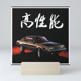 colt car Mini Art Print