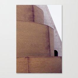 Placidity Canvas Print