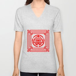 PATTERN ART09-1-Red Unisex V-Neck