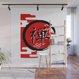 kanji zen Wall Mural
