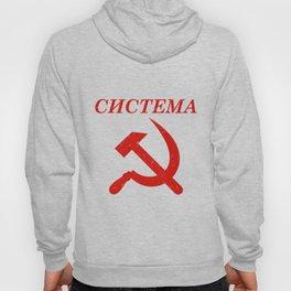 Systema - Russian Martial Art Russia CCCP Symbol Hoody