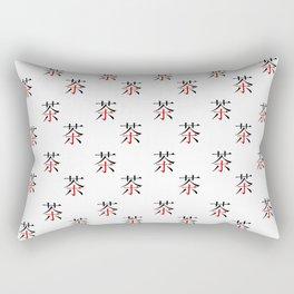 chinese ideogram: the tea Rectangular Pillow