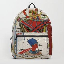 egyptian tutunkhamun pharaoh design Backpack