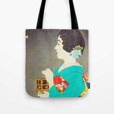 Mushikago - Insect Cage - Japanese Art Tote Bag