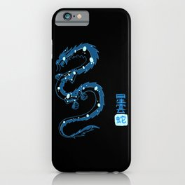 Astral Cloud Serpent iPhone Case