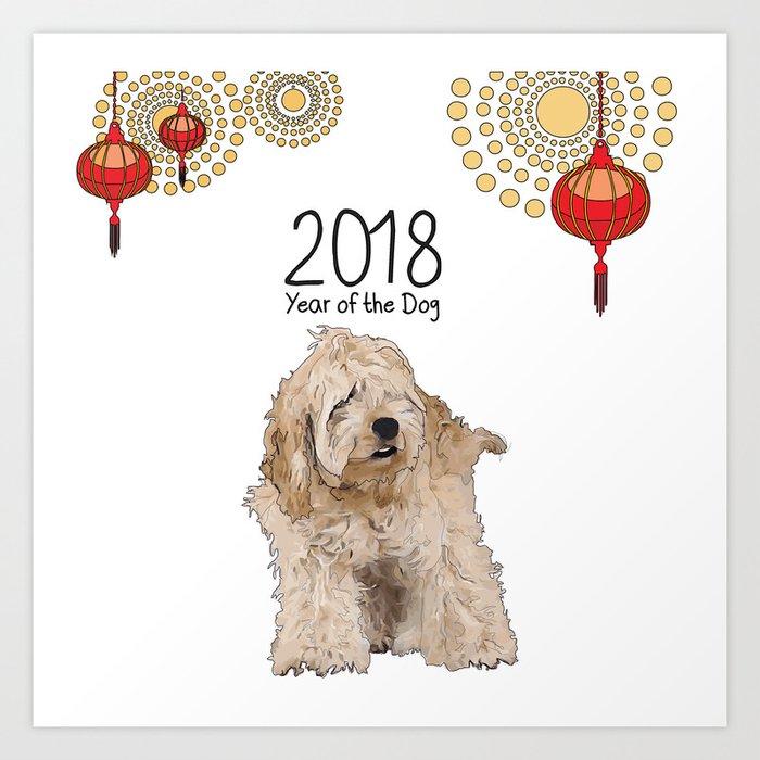 Year of the Dog - Shaggy Art Print