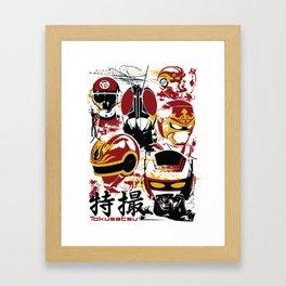 TOKUSATSU Framed Art Print