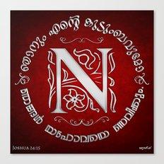 Joshua 24:15 - (Silver on Red) Monogram N Canvas Print