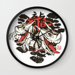 Japanische Drachen Wall Clock