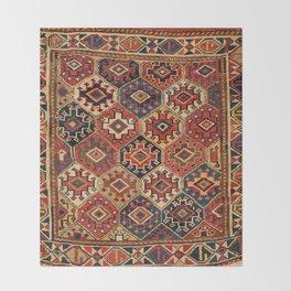 Shahsavan Northwest Persian Azerbaijan Bag Face Print Throw Blanket