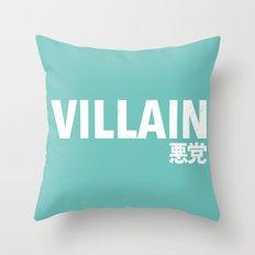 Villain 悪党 Throw Pillow
