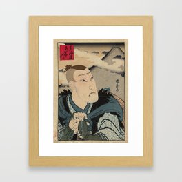 Sokka at Mount Fuji Framed Art Print