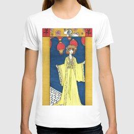 Year of the Sheep/Ram T-shirt