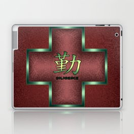 """Diligence"" Chinese Calligraphy on Celtic Cross Laptop & iPad Skin"