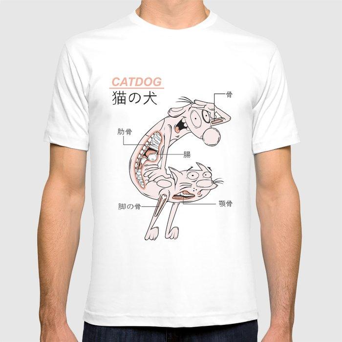 The CatDog Anatomy T-shirt by vickysartworks | Society6