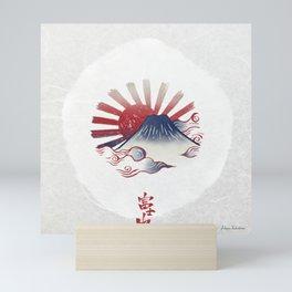 Fuji-san (富士山 / Mt.Fuji) Mini Art Print
