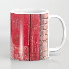23 1/2 Fan Tan Alley Coffee Mug