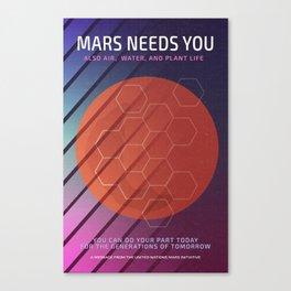 Mars Needs You Canvas Print