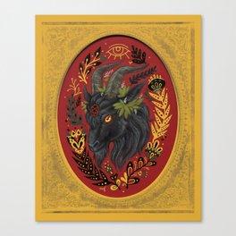 Guide Thy Hand Canvas Print