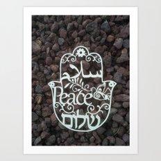 Hamsa paper cut -peace in 3 languages Hebrew, Arabic and English wall decor Art Print