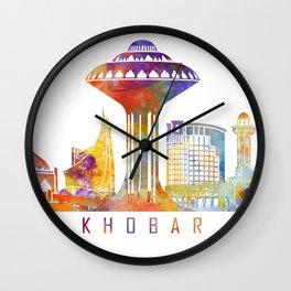 Khobar skyline landmarks in watercolor Wall Clock