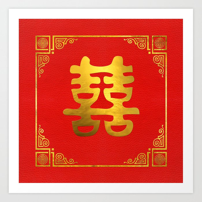 Double Happiness Feng Shui Symbol Art Print By K9printart Society6