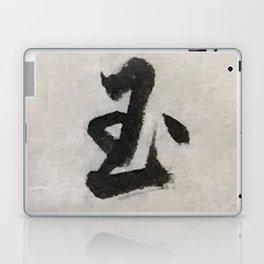 玉 -- Tama -- Ball or Sphere -- Japanese Calligraphy Laptop & iPad Skin