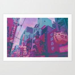 Osaka Candy Art Print