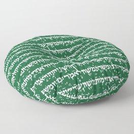 Hebrew on Crusoe Green Floor Pillow