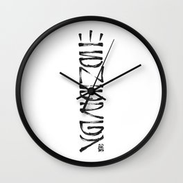 ENERGY Wall Clock