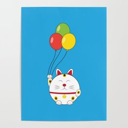 Fat Cat with Balloons Poster
