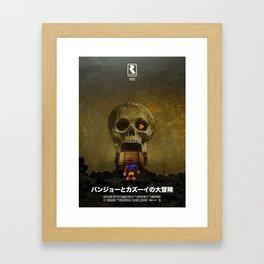 Banjo Kazooie N64 Japanese Framed Art Print