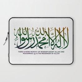 Islamic Shahada (The Testimony of Faith) Laptop Sleeve