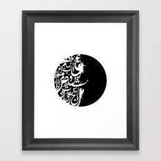 Arabic letters Framed Art Print