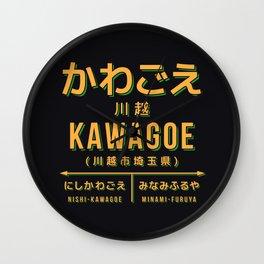 Vintage Japan Train Station Sign - Kawagoe Saitama Black Wall Clock