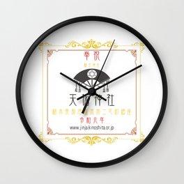 Lucky items of Tenyu Jinja Wall Clock