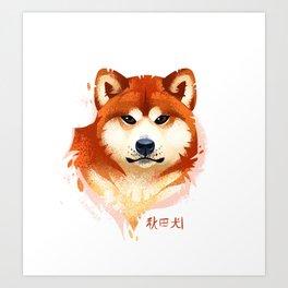 Akita Stylistic Portrait Art Print