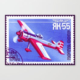 Postage stamp printed in Soviet Union shows vintage airplane Canvas Print