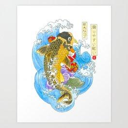 Fighting the Giant Carp Art Print