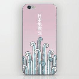 Japan Earthquake 2011 no.2 iPhone Skin