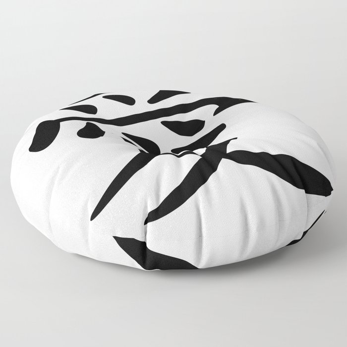 Traditional Chinese character for Valentine Love Floor Pillow