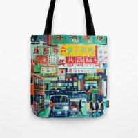 hong kong Tote Bags featuring Hong Kong by Corrado Pizzi