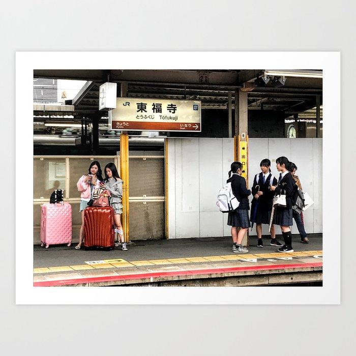 Two Worlds at Tofukuji Station, Japan Art Print