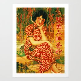 Vintage Chinese Cosmetic Advertisement Art Print