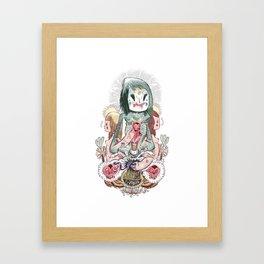 V e n t r i l l e Framed Art Print