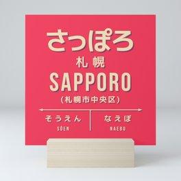 Retro Vintage Japan Train Station Sign - Sapporo Hokkaido Red Mini Art Print