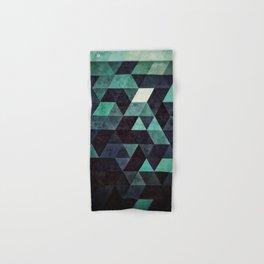 ddrypp Hand & Bath Towel