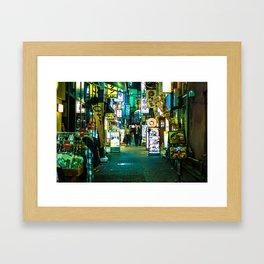 Yellow Flicker Framed Art Print